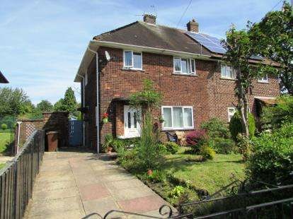 3 Bedrooms Semi Detached House for sale in Bradley Green Road, Hyde, Greater Manchester