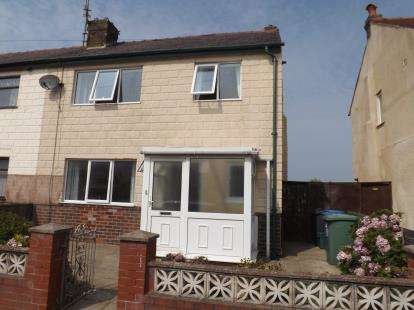 3 Bedrooms Semi Detached House for sale in Manor Drive, Thornton-Cleveleys, Lancashire, FY5