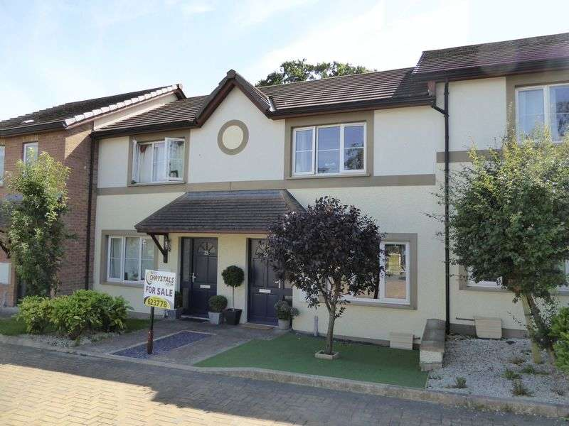 2 Bedrooms Terraced House for sale in Campion Crescent, Peel