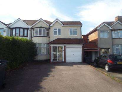4 Bedrooms Semi Detached House for sale in Mardon Road, Birmingham, West Midlands