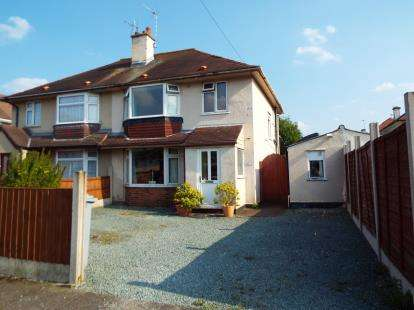 3 Bedrooms Semi Detached House for sale in Cherry Tree Road, Crewe, Cheshire