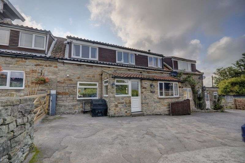 3 Bedrooms Cottage House for sale in Sneaton Hall Cottages, Sneaton