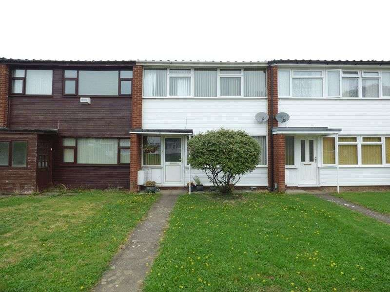 3 Bedrooms Terraced House for sale in Coral Close, Tuffley, Gloucester, GL4 0RG