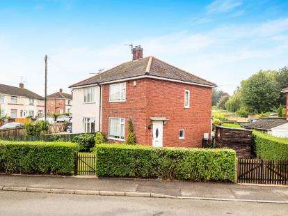 2 Bedrooms Semi Detached House for sale in Abbots Road, Hucknall, Nottingham, Nottinghamshire