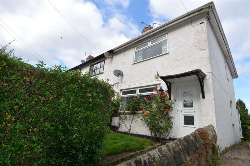 3 Bedrooms End Of Terrace House for sale in Beacon Lane, Heswall, Wirral
