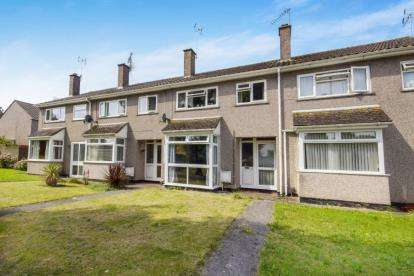 2 Bedrooms Terraced House for sale in Hamble Close, Thornbury, Bristol, Gloucestershire