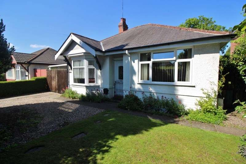 3 Bedrooms Detached Bungalow for sale in Marsh Lane, Fordhouses, Wolverhampton