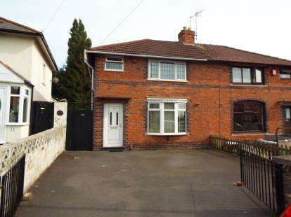 3 Bedrooms Semi Detached House for sale in Alexandra Road, Walsall, West Midlands