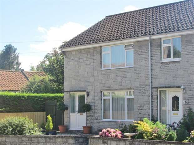 3 Bedrooms Terraced House for sale in Grenville Close, Butleigh, Glastonbury