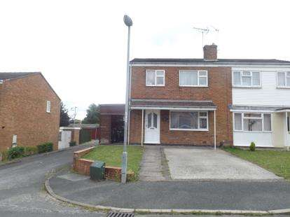 3 Bedrooms Semi Detached House for sale in Paisley Close, Staveley, Chesterfield, Derbyshire