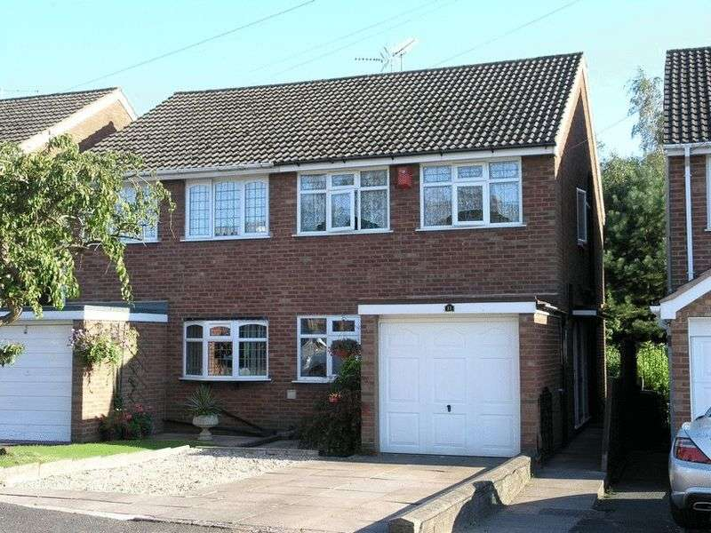 3 Bedrooms Semi Detached House for sale in The Spinney, Lower Gornal