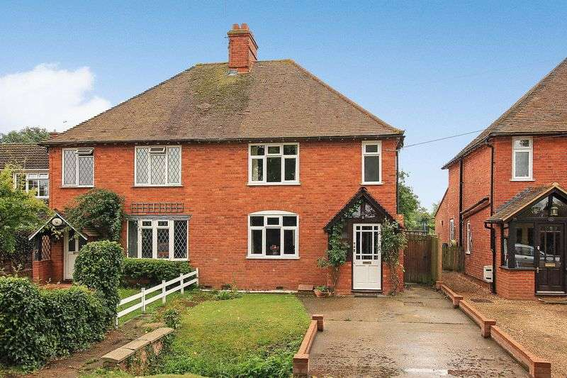 3 Bedrooms Semi Detached House for sale in Long Marston