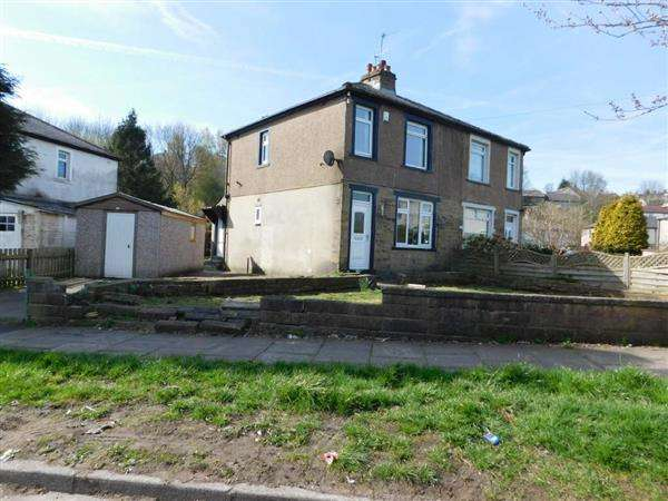 3 Bedrooms Semi Detached House for sale in Carrbottom Avenue, Bradford