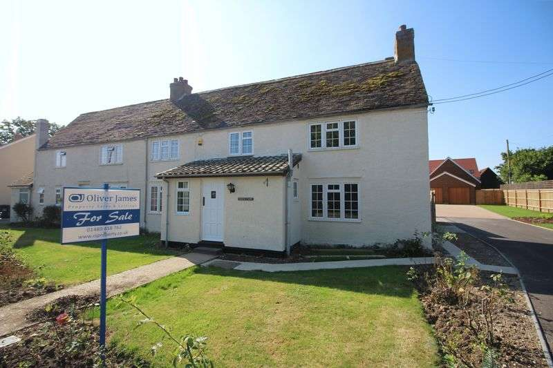 4 Bedrooms Semi Detached House for sale in St. Ives Road, Old Hurst, Huntingdon, Cambridgeshire