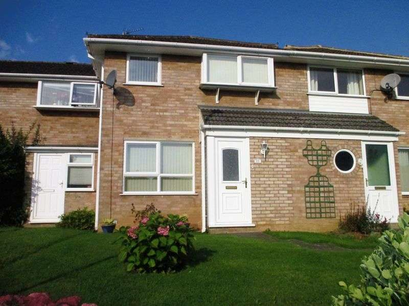 3 Bedrooms Terraced House for sale in Balliol Road, Daventry, NN11 4RE