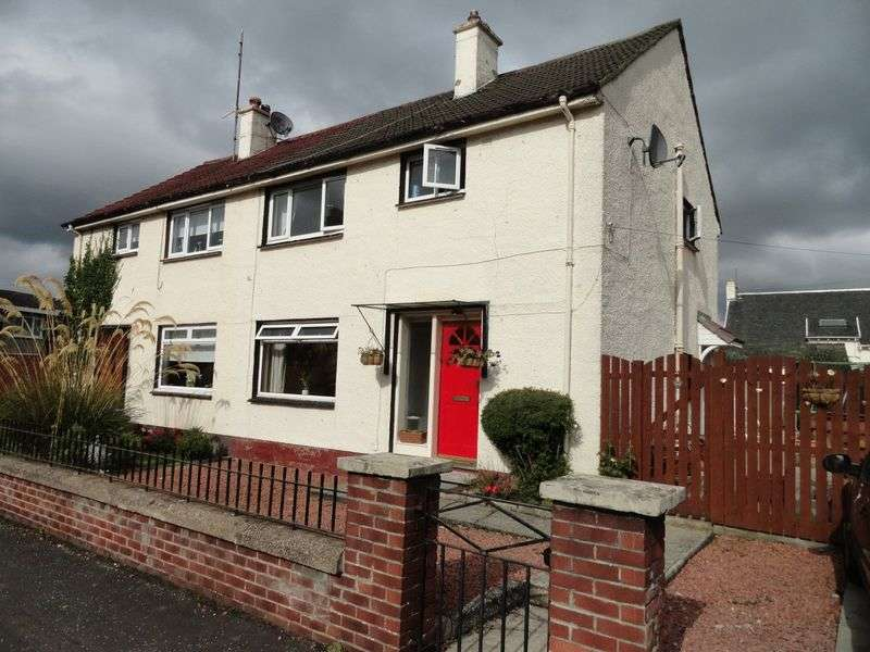 3 Bedrooms Semi Detached House for sale in Chapelton Gardens, Dumbarton