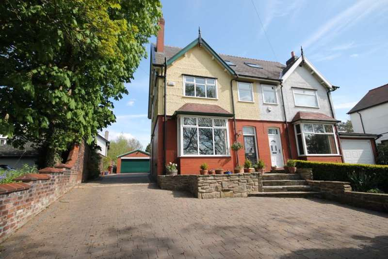 4 Bedrooms Semi Detached House for sale in Woodlands Drive, Atherton