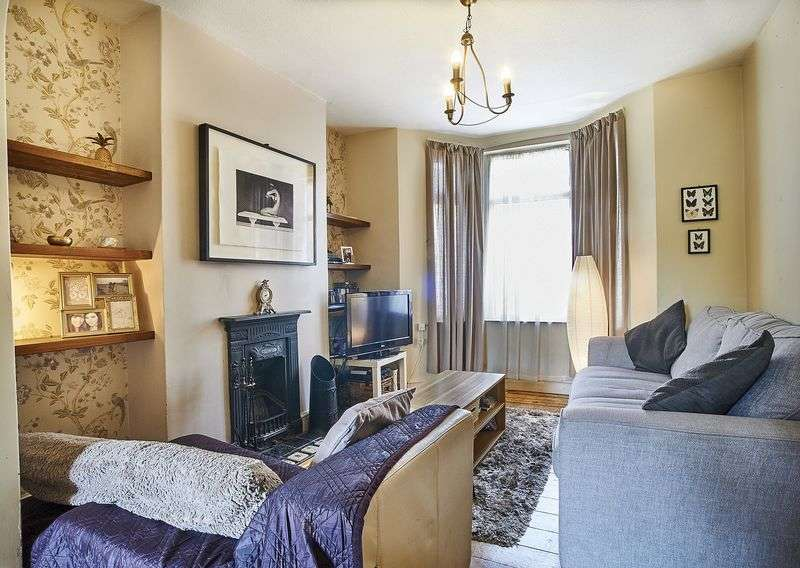 3 Bedrooms Terraced House for sale in Shelley Street, Kingsley, Northampton