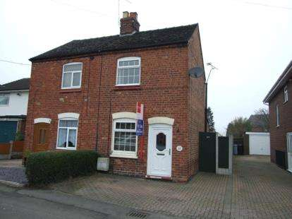 2 Bedrooms Semi Detached House for sale in Osborne Grove, Shavington, Crewe, Cheshire