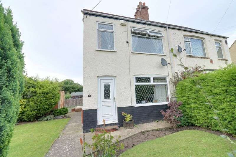 2 Bedrooms Semi Detached House for sale in Dunstan Hill, Kirton Lindsey