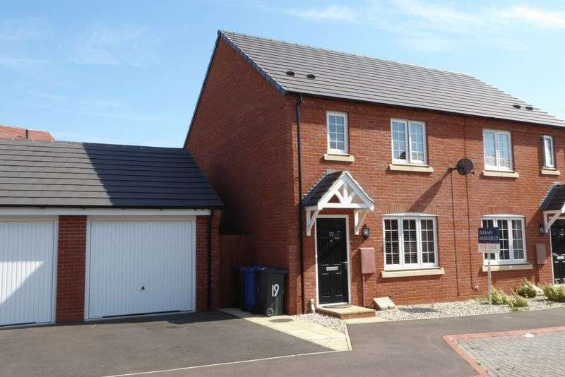 3 Bedrooms Semi Detached House for sale in The Village Close, Upper Arncott