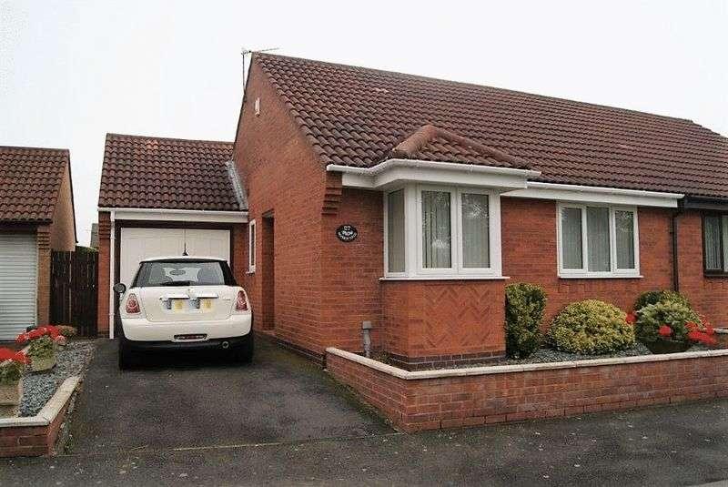 2 Bedrooms Semi Detached Bungalow for sale in Murrayfield, Cramlington