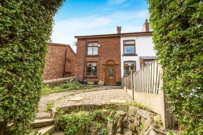 3 Bedrooms End Of Terrace House for sale in Talbot Road, Newton, Hyde, Cheshire