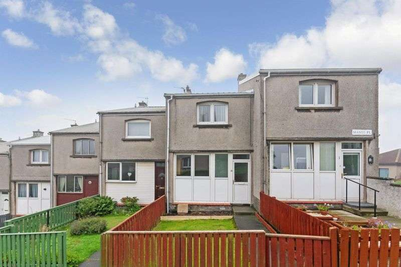 2 Bedrooms Terraced House for sale in Manse Place, Inverkeithing