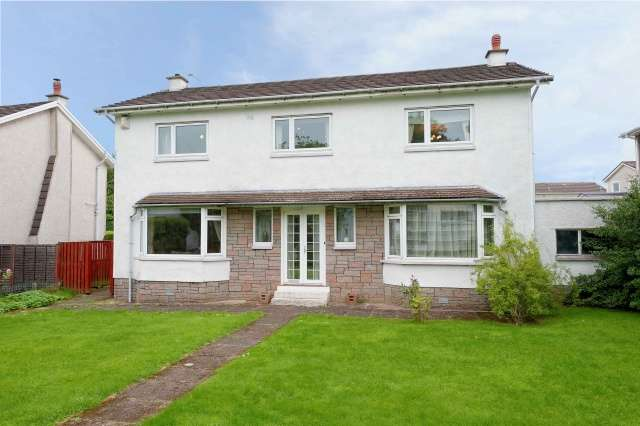 4 Bedrooms Detached House for sale in Kirkdene Crescent, Glasgow, G77 5RP