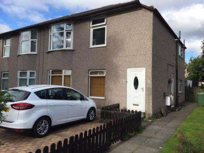 3 Bedrooms Flat for sale in Millport Avenue, Kings Park, Glasgow