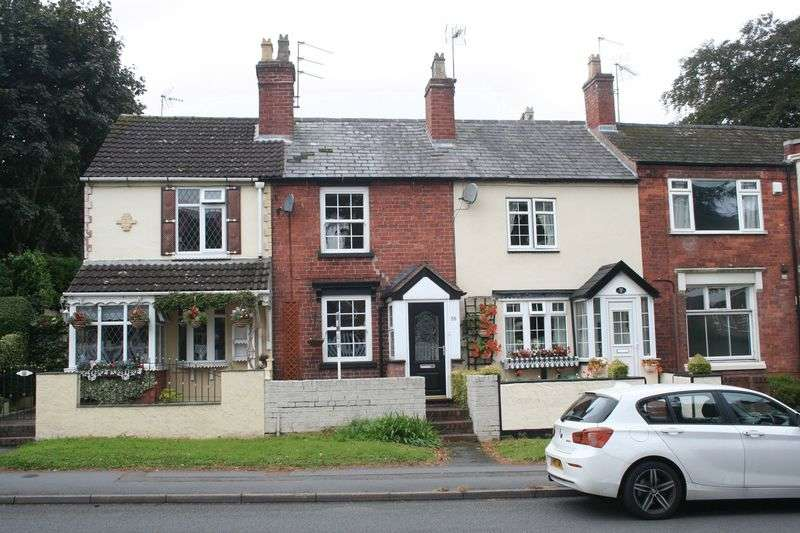 2 Bedrooms Terraced House for sale in KINGSWINFORD, Market Street