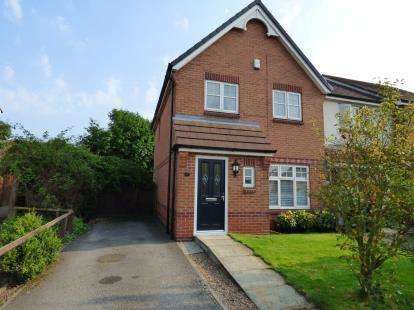 3 Bedrooms End Of Terrace House for sale in Fisher Close, Sutton In Ashfield, Nottingham, Nottinghamshire