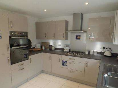 2 Bedrooms Semi Detached House for sale in Bramble Chase, Station Road, Honeybourne, Worcestershire