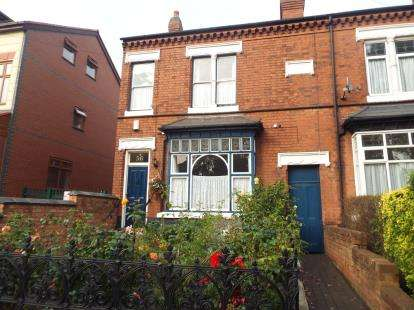 4 Bedrooms End Of Terrace House for sale in Hob Moor Road, Small Heath, Birmingham, West Midlands