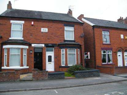 3 Bedrooms Semi Detached House for sale in Crook Lane, Winsford, Cheshire, CW7