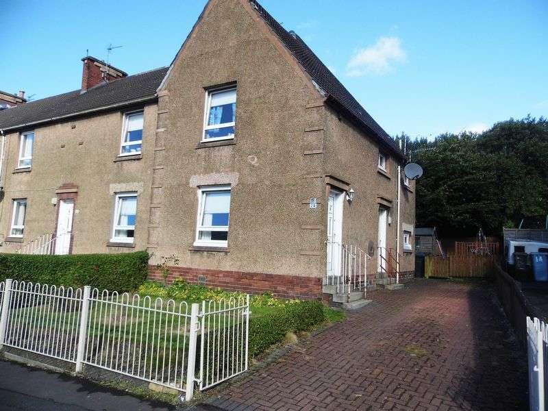 2 Bedrooms Flat for sale in Espieside Crescent, Espiside, Coatbridge