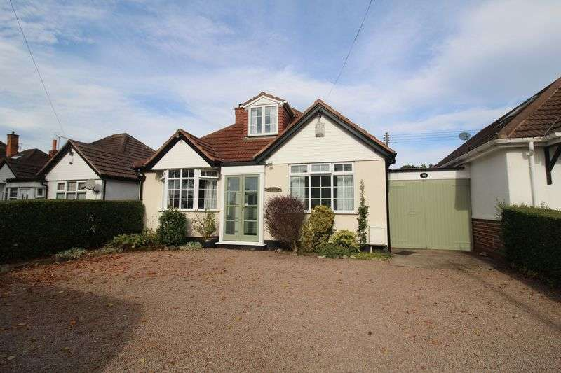 3 Bedrooms Detached Bungalow for sale in Finstall Road, Aston Fields