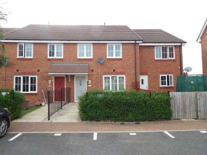2 Bedrooms Terraced House for sale in Cossington Road, Holbrooks, Coventry