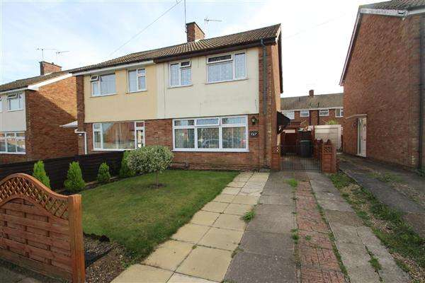3 Bedrooms Semi Detached House for sale in Bramford Lane, Ipswich