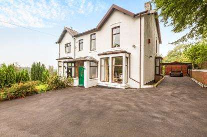 5 Bedrooms Semi Detached House for sale in Ravenswing Avenue, Revidge, Blackburn, Lancashire