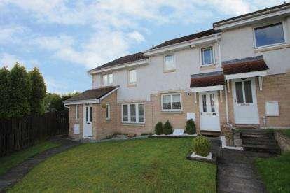 2 Bedrooms Terraced House for sale in Calderside Grove, East Kilbride