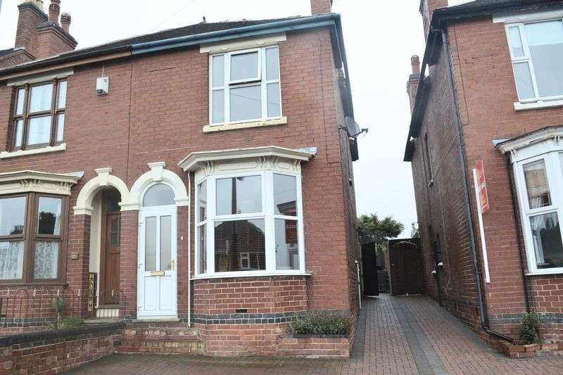 2 Bedrooms Semi Detached House for sale in Sunnyside, Newhall