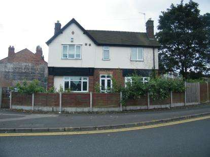 4 Bedrooms Detached House for sale in Shepwell Green, Willenhall, West Midlands