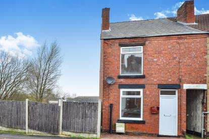 2 Bedrooms End Of Terrace House for sale in Alfred Street, Kirkby-In-Ashfield, Nottingham, Nottinghamshire