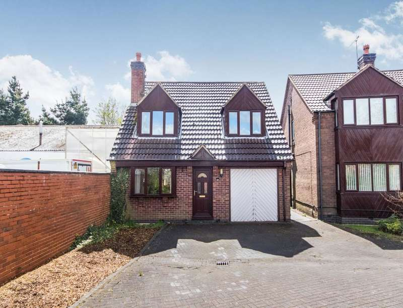 3 Bedrooms Detached House for sale in Kings Court, Kirkby-In-Ashfield, Nottingham, NG17