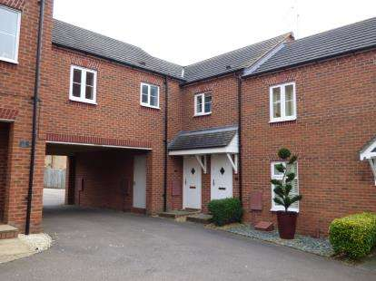 2 Bedrooms Flat for sale in South Meadow Road, Northampton, Northamptonshire