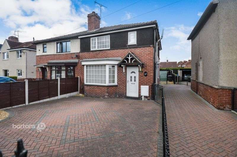 3 Bedrooms Semi Detached House for sale in Park Lane, Thrybergh, Rotherham