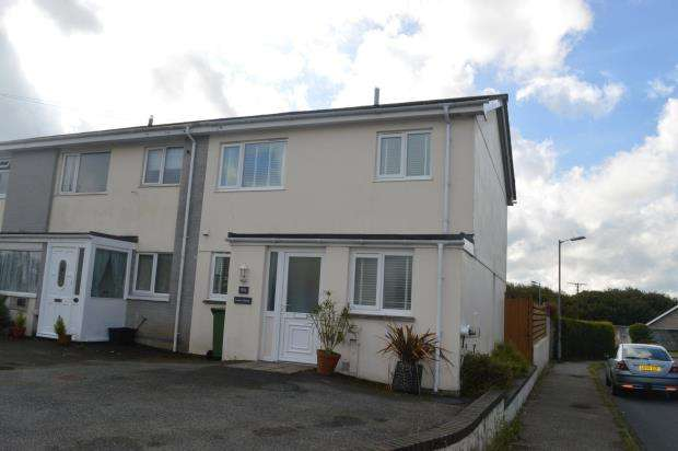 3 Bedrooms End Of Terrace House for sale in Vyvyan Drive, Quintrell Downs, Newquay, Cornwall