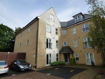 2 Bedrooms Flat for sale in Bannister Park, Southampton, Hampshire