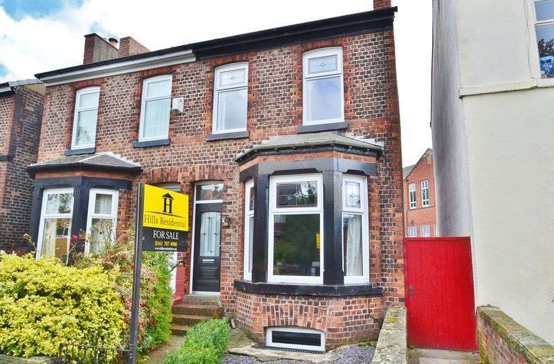 2 Bedrooms Semi Detached House for sale in New Lane, Eccles